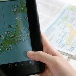 台風26号・27号たまご2018進路予想!米軍とヨーロッパの最新情報と日本への影響とハリケーンなど名前の違いも